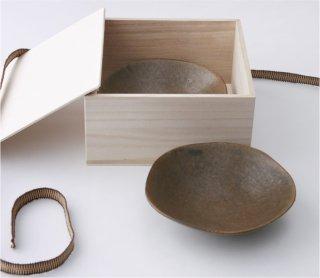 錆釉 平鉢 2枚セット