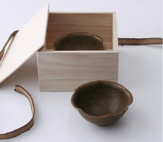 錆釉 輪花豆鉢 2枚セット