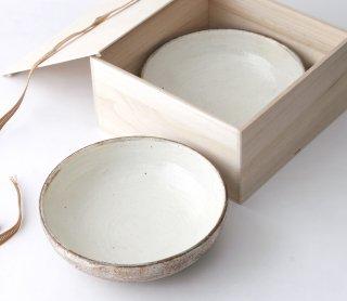 渕荒横彫 盛鉢 2枚セット