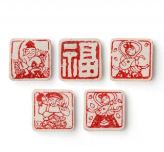 遊印 箸置き 5個セット 福の神