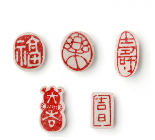 遊印 箸置き 5個と夫婦箸セット 福楽寿 大吉 吉日