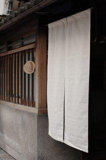 無地染め綿「生成り」 縦150cm×横90cm