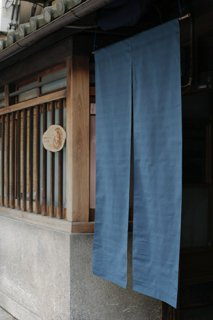 無地染め綿「藍」 縦150cm×横90cm