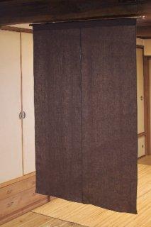 無地染め麻「こげ茶」 縦150cm×横90cm