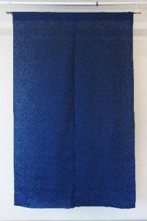 無地染め麻「藍」 縦150cm×横90cm
