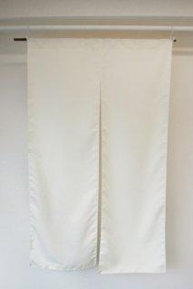 【防炎加工】無地染めポリエステル「クリーム」 縦150cm×横90cm
