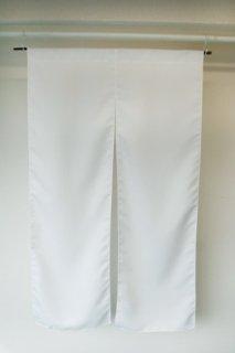 【防炎加工】無地染めポリエステル「白」 縦150cm×横90cm