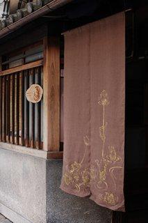 手描き麻「カエルの宴」縦150cm×横90cm