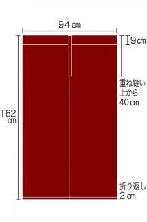 綿のれん「えんじ色」無地染め/縦162�×横94�