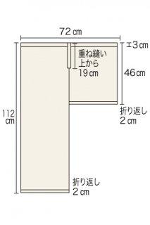 綿のれん「生成り色」無地染め/縦112�×横72�