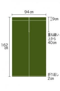 綿のれん「抹茶」無地染め/縦162�×横94�