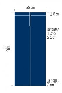 綿のれん「にび藍色」無地染め/縦※136�×横※58�