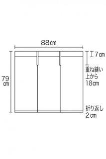 綿のれん特殊紬織「白色」無地染め/縦79�×横88�