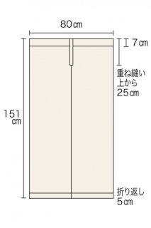綿のれん「生成り色」無地染め/縦151�×横80�