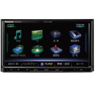 パナソニック カーナビ ストラーダ CN-RA05D 無料地図更新 フルセグ/VICS WIDE/SD/CD/DVD/USB/Bluetooth 7V型
