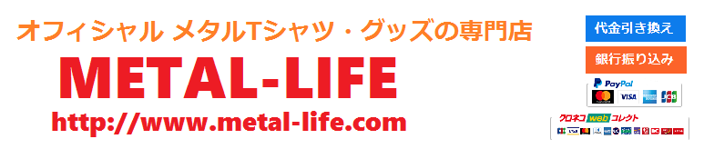メタルTシャツ専門店METAL-LIFE(メタルライフ)