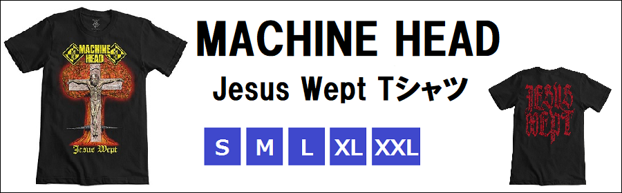 MACHINE HEAD Jesus Wept Tシャツ