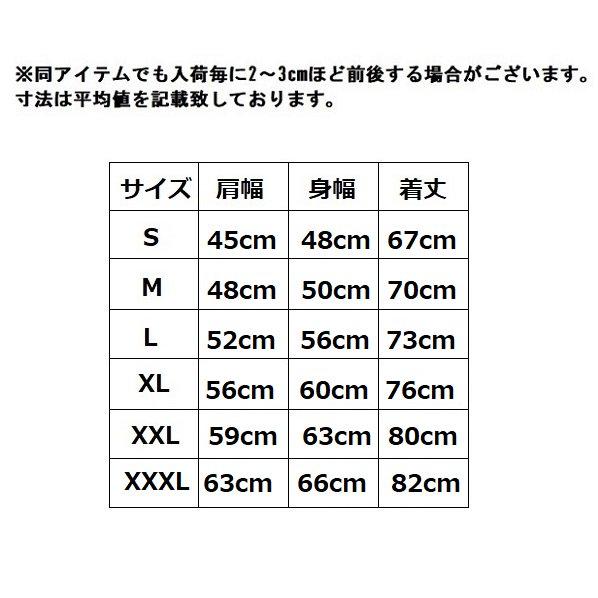 平均 肩幅 女子1000人の平均体型!身長158.2cm、ウエスト60.6cm。気になるバストは?