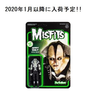 MISFITS Jerry Only, フィギュア