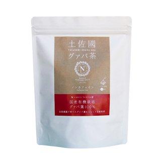 土佐國グァバ茶 (ティーバッグ2g×30包)南国にしがわ農園 有機JAS認証