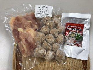 青森シャモロック徳用鍋セット