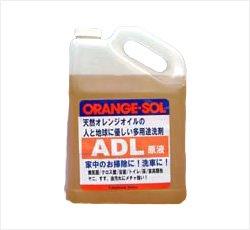 ADL原液(3785ml)