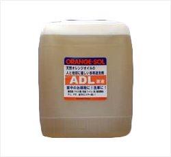 ADL原液(18.9L)
