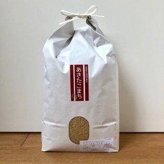 新米!留美子さんのお米 あきたこまち10�(5�×2袋)