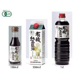 有機純正醤油(濃口) 1L