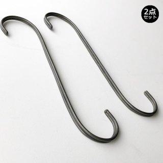 Sカン ダブル - L : アイアン / 鉄 (2本組) (PRT-021) 《メール便選択可》