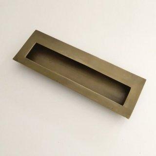 【再入荷】真鍮 取っ手 引手 手掛け / 箱型 51x148mm (JB-035) 《メール便選択可》