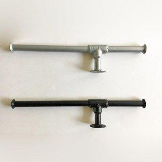 トイレットペーパー + タオル ホルダー / アイアン インダストリアル 水道管 -440mm