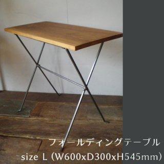 【訳あり品】フォールディング サイドテーブル チークアイアン 600×300(OIR-046)