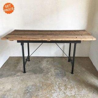 【セットプライス】ダイニングテーブル 古材天板 +アイアンスタンド / 1750x800x810mm 送料無料 (IFS-18)