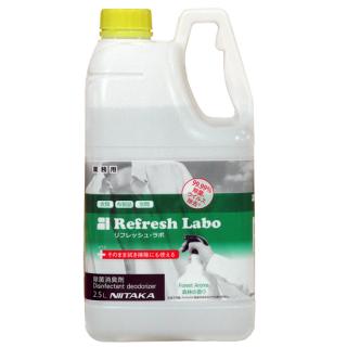 リフレッシュ・ラボ 森林の香り 2.5L