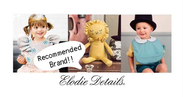 Recommended Brand Elodie Details
