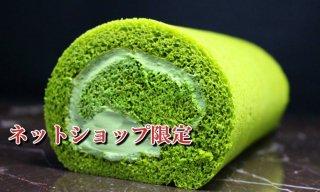 抹茶米粉ロールケーキ 【抹茶米太巻】