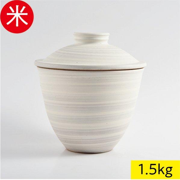 贈答用甕味噌(白艶なし) 無添加生みそ1.5kg入り(米味噌)
