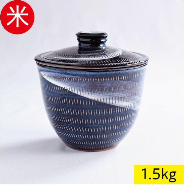 贈答用甕味噌(白艶なし) 無添加生みそ1.5kg入り(合わせ味噌)