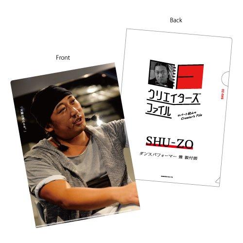 クリエイティブ・クリアファイル SHO-ZO