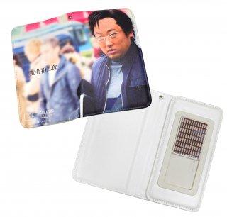 手帳型モバイルケース 荒井裕二郎