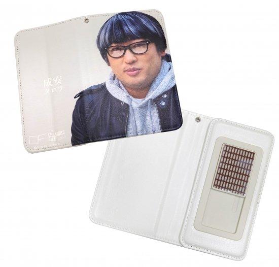 手帳型モバイルケース 成安タロウ