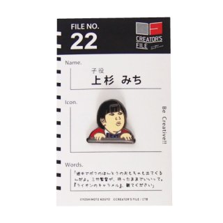 CTFクリエイターズピンバッジ 上杉みち<img class='new_mark_img2' src='https://img.shop-pro.jp/img/new/icons58.gif' style='border:none;display:inline;margin:0px;padding:0px;width:auto;' />