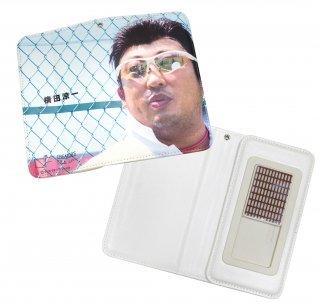 手帳型モバイルケース 横田涼一