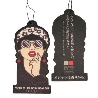 車用フレッシュナー YOKO FUCHIGAMI  [香水の香り]