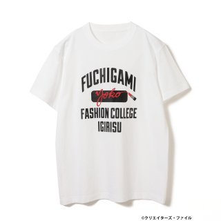 クリエイターズ・ファイル×BEAMS T / FUCHIGAMI COLLEGE TEE【WHITE】<img class='new_mark_img2' src='https://img.shop-pro.jp/img/new/icons13.gif' style='border:none;display:inline;margin:0px;padding:0px;width:auto;' />