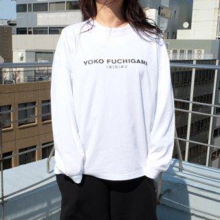 YOKO FUCHIGAMI 公式ビッグシルエット L/S TEE【WHITE】