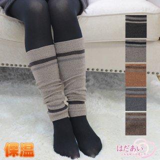 【秋冬】ヒートインプラス レッグウォーマー トップボーダー【日本製】