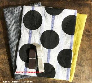 直線縫いだけで作れる巾着のキット