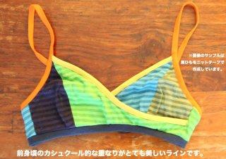 サンデーブラ150-大人S【ダウンロード】